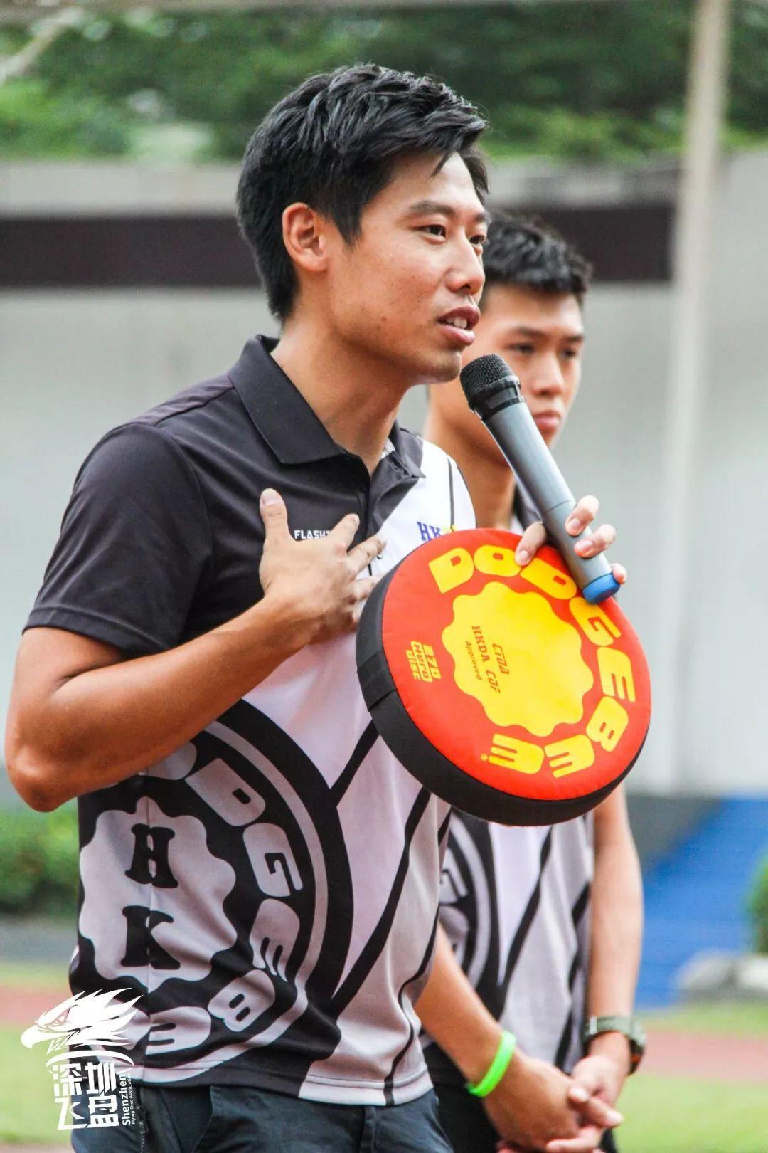 《南头小学躲避盘运动展示课活动总结》