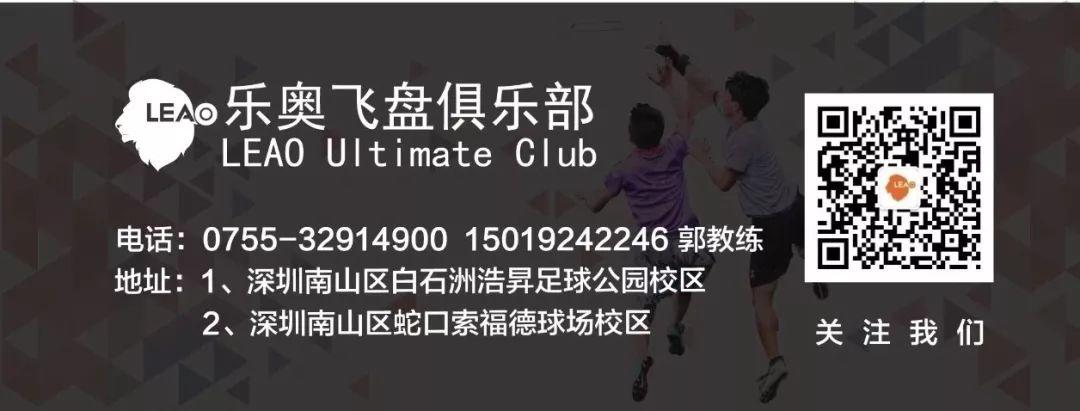《深圳市U9躲避盘邀请赛回顾》